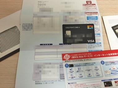 ヨドバシゴールドポイントカード+の合算はポイントと購入履歴は別